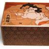 Boîte à secrets japonaise très grande taille 6 sun 7 mouvements SUMO