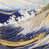 Les vagues de l'océan - Hokusai - puzzle Michèle Wilson 150 pièces