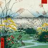 Vue du Mont Fuji - Hiroshige - puzzle Michèle Wilson 350 pièces