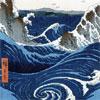 Les Tourbillons de Naruto - Hiroshige - puzzle Michèle Wilson 650 pièces