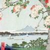 Pommiers En Fleurs - HIROSHIGE - puzzle Michèle Wilson 350 pièces