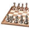Echecs Kasparov 50cm Argent et Bronze