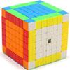 Cube MoYu MoFang JiaoShi MF7s 7x7 stickerless