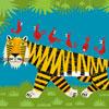 Le Tigre - Lake - puzzle Michèle Wilson 24 pièces BOÎTE KRAFT
