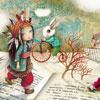 Voyage au Pays des Livres - Sophie Lebot - puzzle Michèle Wilson 100 pièces