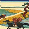 Sekiya - HOKUZAI - Cuzzle Michel Wilson 30 pièces