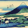 Umezawa - HOKUZAI - Cuzzle Michel Wilson 30 pièces