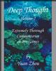 Deep Thought 2 (Yuan Zhou)
