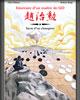 Itinéraire d'un Maître de Go (Cho Chikun) vol. 3 - Sacre d'un champion