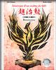 Itinéraire d'un Maître de Go (Cho Chikun) vol. 5 - Renaissance