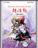 Itinéraire d'un Maître de Go (Cho Chikun) vol. 6 - Le choc des titans
