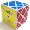 Lattice Cube Blanc -30%