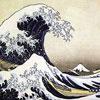 La Vague de Kanagawa - Hokusai - puzzle Michèle Wilson 250 pièces