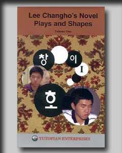 Lee Changho's novel plays and shapes (Lee Changho)